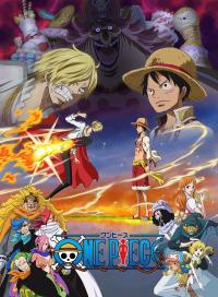 One Piece วันพีช ตอนที่ 777-870 ซับไทย