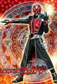 Kamen Rider Wizard มาสค์ไรเดอร์วิซาร์ด [2013] ตอนที่ 1-52 พากย์ไทย