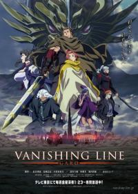 Garo Vanishing Line ตอนที่ 1-24 ซับไทย
