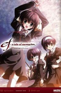 ef: A Tale of Memories ตอนที่1-12 ซับไทย