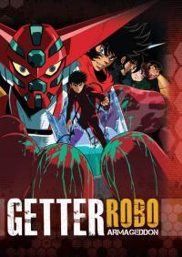 Getter Robo Armageddon อภินิหารหุ่นยนต์ 3 พลัง ศึกวันอวสานโลก ตอนที่ 1-13 พากย์ไทย