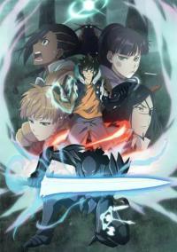 Radiant 2nd Season ตอนที่ 1-21 ซับไทย