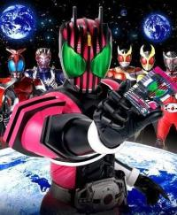 Kamen Rider Decade มาสค์ไรเดอร์ดีเคด ตอนที่ 1-31 พากย์ไทย