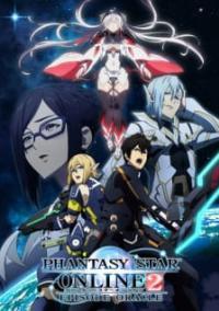 Phantasy Star Online 2: Episode Oracle ตอนที่ 1-18 ซับไทย