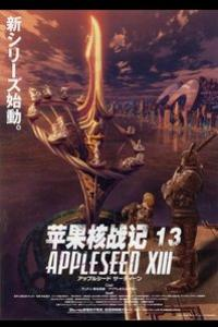 Appleseed XIII The Series สงครามโลกันตร์จักรกล พากย์ไทย