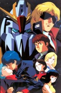 Mobile Suit Zeta Gundam พากษ์ไทย Vol.1-3