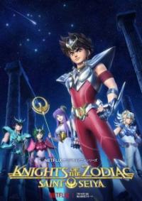 [Netflix] Knights of the Zodiac: Saint Seiya เซนต์เซย่า เทพบุตรแห่งดวงดาว ตอนที่ 1-6 ซับไทย