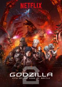[Netflix] Godzilla: City on the Edge of Battle ก็อดซิลล่า สงครามใกล้ปะทุ ซับไทย