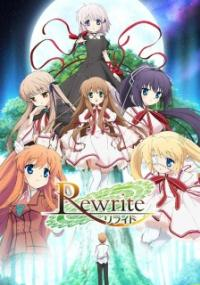 Rewrite ตอนที่ 1-13 ซับไทย
