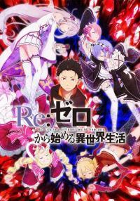 Re:Zero kara Hajimeru Isekai Seikatsu ตอนที่ 1-25 ซับไทย