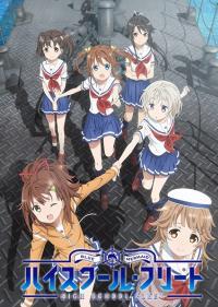 High School Fleet เรือเดินสมุทร โรงเรียนมัธยม ซับไทย 12ตอน+OVA