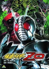 Kamen Rider ZO มาสค์ไรเดอร์ แซตโอ พากย์ไทย
