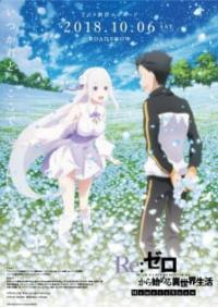 Re - Zero Kara Hajimeru Isekai Seikatsu Memory Snow OVA ซับไทย