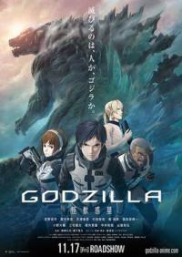 [Netflix] Godzilla ก็อดซิลล่า ซับไทย