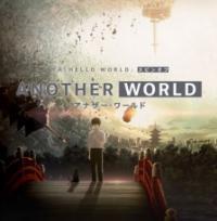 Another World ตอนที่ 1-3 ซับไทย