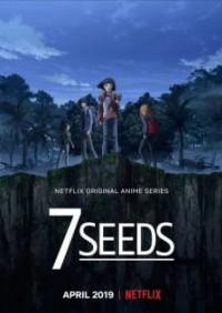 [Netflix] 7 Seeds เมล็ดพันธุ์แห่งความรอด ตอนที่ 1-12 ซับไทย