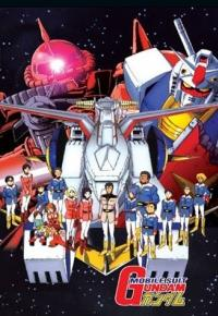 Mobile Suit Gundam 0079 ตอนที่ 1-42 พากย์ไทย