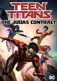Teen Titans: The Judas Contract ทีน ไททันส์ รวมพลังฮีโร่วัยทีน พากย์ไทย