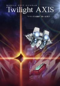 Mobile Suit Gundam Twilight Axis ตอนที่ 1-6 ซับไทย