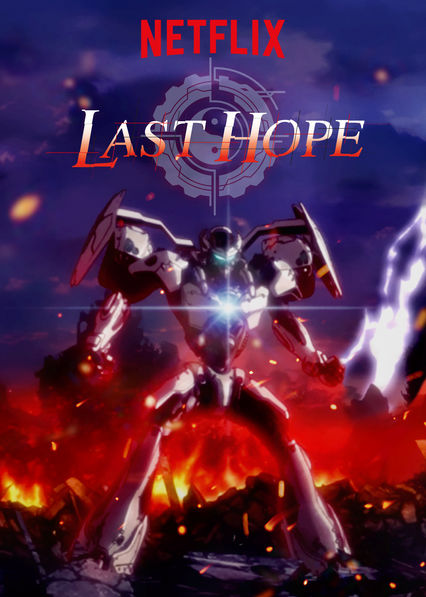 [Netflix] Last Hope ความหวังสุดท้าย SS1 ตอนที่ 1-26 ซับไทย