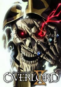 Overlord II (Season 2) ภาค2 ตอนที่ 1-13 ซับไทย