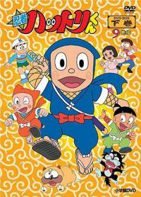Ninja Hattori-kun นินจาฮาโตริ ตอนที่1-30 พากย์ไทย