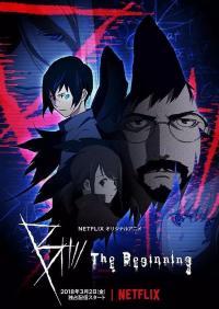 [Netflix] B-The Beginning ปริศนาฆาตกร SS1 ตอน1-12 ซับไทย