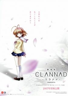 Clannad The Movie แคลนาด เดอะมูฟวี่ ซับไทย