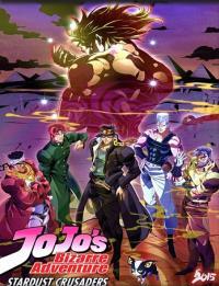 JoJo's Bizarre Adventure: Stardust Crusaders โจโจ้ ล่าข้ามศตวรรษ ภาค 3 : นักรบละอองดาว ซับไทย ตอน 25-48