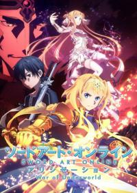 Sword Art Online: Alicization - War of Underworld ตอนที่ 0-9 ซับไทย