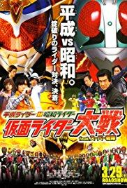 Heisei Rider vs. Showa Rider อภิมหาศึกมาสค์ไรเดอร์ พากย์ไทย