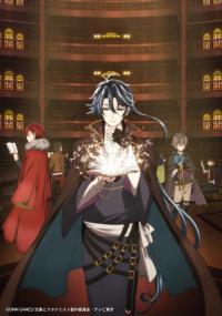 Bungou to Alchemist: Shinpan no Haguruma ตอนที่ 1-5 ซับไทย