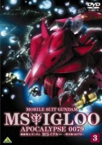 Mobile Suit Gundam MS IGLOO Apocalypse 0079 พากย์ไทย