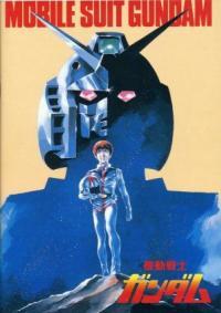 Mobile Suit Gundum พากษ์ไทย Vol.1-11