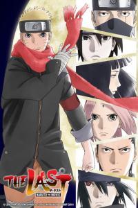 Naruto The Movie ภาค 1-10 พากย์ไทย []