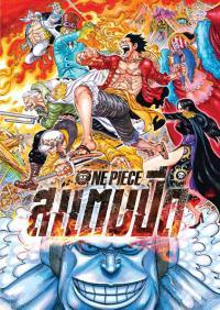 One Piece Stampede วันพีซ เดอะมูฟวี่ สแตมปีด ซับไทย