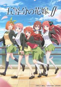 5-Toubun no Hanayome 2 เจ้าสาวผมเป็นแฝดห้า ภาค2 ตอนที่ 1-2 ซับไทย