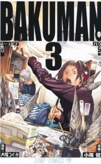 Bakuman บาคุมัง วัยซนคนการ์ตูน ภาค 3 ซับไทย 25ตอน