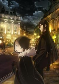 Lord El-Melloi II Sei no Jikenbo: Rail Zeppelin Grace Note ตอนที่ 1-8 ซับไทย