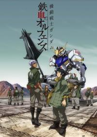 Mobile Suit Gundam Iron-Blooded Orphans ภาค1 ซับไทย ตอน1-25