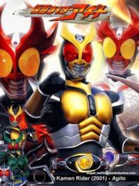 Kamen Rider Agito มาสค์ไรเดอร์อากิโตะ ตอนที่1-51 พากย์ไทย