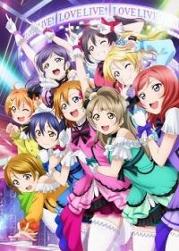 Love Live! The School Idol Movie 2015 เลิฟไลฟ์! ปฏิบัติการไอดอลจำเป็น มูฟวี่ พากย์ไทย