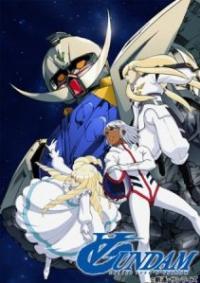 Turn A Gundam เทิร์นเอกันดั้ม ตอนที่ 1-50 ซับไทย