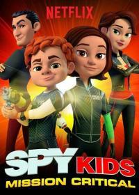 [Netflix]Spy Kids Mission Critical ตอนที่1-10 ซับไทย