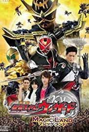 Kamen Rider Wizard in Magic Land มาสค์ไรเดอร์วิซาร์ด ศึกพิชิตโลกเวทมนตร์ พากย์ไทย