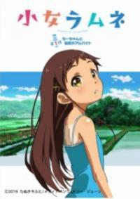 [H-anime]Shoujo Ramune ซับไทย