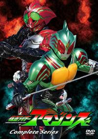 Kamen Rider Amazons 2016 SS1+2 ซับไทย
