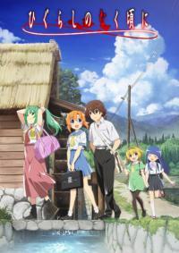 Higurashi no Naku Koro ni (2020) แว่วเสียงเรไร ตอนที่ 1-14 ซับไทย