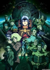 Mobile Suit Gundam The Origin พากษ์ไทย 3ตอน