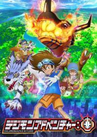 Digimon Adventure (2020) ตอนที่ 1-10 ซับไทย